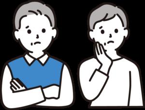 リバースモーゲージの注意点と罠